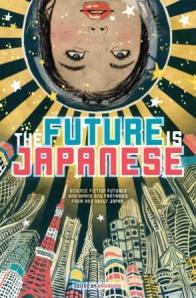 futureisjapan