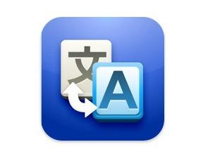 icona-google-translate_t
