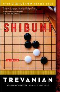 shibumisum