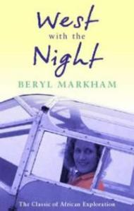 west-with-night-beryl-markham-paperback-cover-art