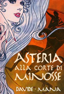 asteria 1