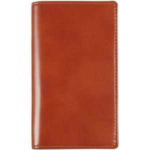 agendina-tascabile