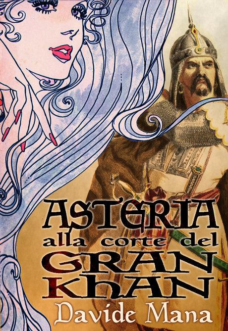 asteria 2 small